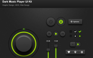 18 free music player ui psd kits