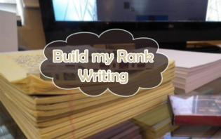 bmr writing: what is it?